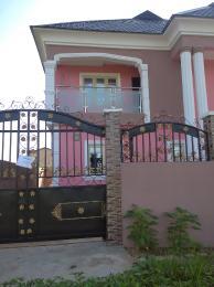 2 bedroom Flat / Apartment for rent Spark Light Estate Mfm. Ibafo Obafemi Owode Ogun