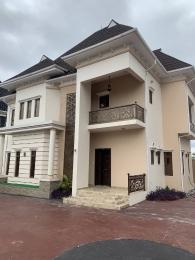 4 bedroom Detached Duplex for sale Second Avenue Gwarinpa Abuja