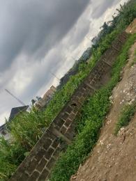 Residential Land for sale Omole Phase 1 Estate Agidingbi Ikeja Lagos