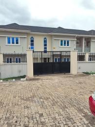 4 bedroom Terraced Duplex for rent ... Alalubosa Ibadan Oyo