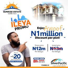 Land for sale Peter Menesi Street. Satellite Town Amuwo Odofin Lagos