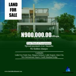Land for sale Epe Resort and Spa Epe Road Epe Lagos