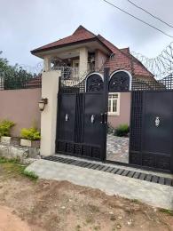 4 bedroom Detached Duplex House for sale Akuru Elebu Oluyole Extension Ibadan Akala Express Ibadan Oyo