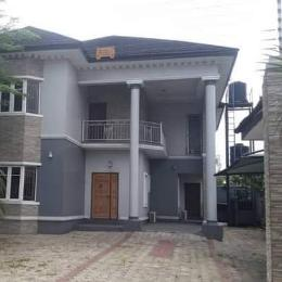 Detached Duplex House for sale - Trans Amadi Port Harcourt Rivers