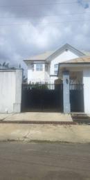 4 bedroom Detached Duplex House for sale Iyaganku gra close to Magara police station  Iyanganku Ibadan Oyo