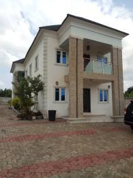 4 bedroom Detached Duplex House for sale Alagbaka GRA Akure Ondo