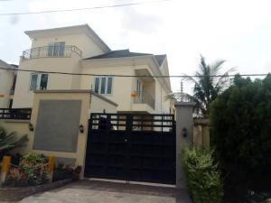 4 bedroom Flat / Apartment for sale Ikeja Gra Ikeja GRA Ikeja Lagos