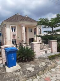 4 bedroom Detached Duplex House for sale Carlton Gate Estate Kolapo Ishola Akobo Ibadan Oyo