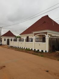 4 bedroom Detached Bungalow House for sale Off Awolowo way, Oke Ota Ona, Ikorodu Ikorodu Ikorodu Lagos
