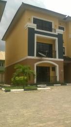 4 bedroom Flat / Apartment for sale Ikeja GRA Ikeja Lagos