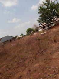 Land for sale Papalanto Ewekoro Ogun