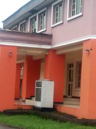 Commercial Property for sale On Murtala Mohammed Highway Calabar Cross River