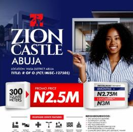 Mixed   Use Land for sale Zion Castle, Buy And Build In Apo Abuja