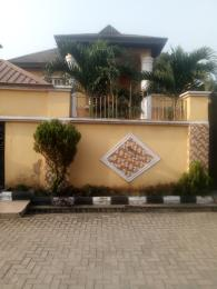 2 bedroom Flat / Apartment for rent Oba Lateef Adams estate, cement, ikeja, lagos Ikeja Lagos