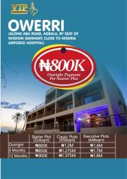 Land for sale Along Aba Road Agbala Owerri Imo