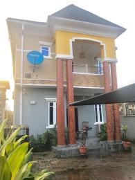 4 bedroom Detached Duplex House for sale Off Giwa bus stop.  Iju Lagos