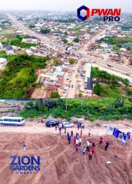 Mixed   Use Land for sale Umaukane Ohaji/Egbema Imo