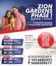 Mixed   Use Land Land for sale Oko Imedu Community, Owode Ise Ibeju-Lekki Lagos