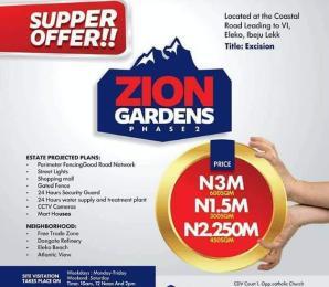 Mixed   Use Land Land for sale Eleko, Ibeju Lekki, Lagos. Eleko Ibeju-Lekki Lagos